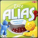 Аліас з Кубиками