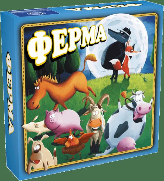 ferma_box.png