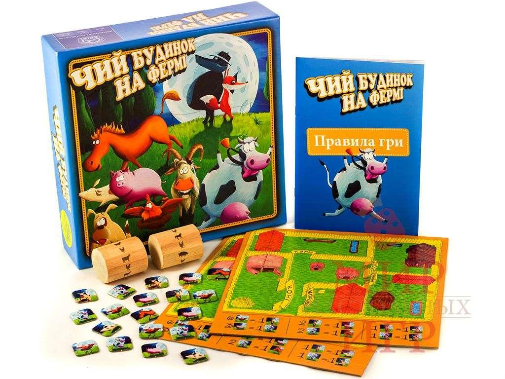 Игры для девочек ферма 10