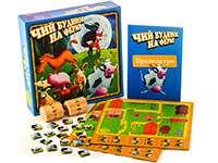 Настольная игра - Игра СуперФермер