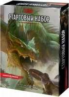 Dungeons & Dragons: Стартовий набір