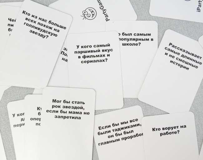 карте на играть какой