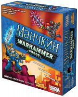 Манчкин Warhammer 40 000 (RU)