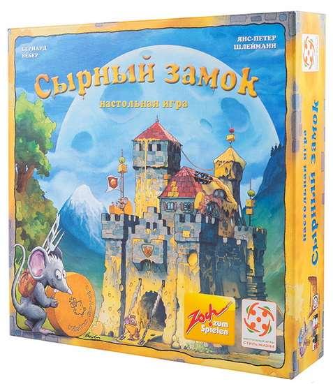 Настольная игра - Сырный Замок (Burg Appenzell)
