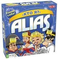 Aлиас. Кто я?