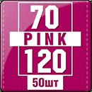 Протекторы для карт 70 х 120 мм (50 шт.)