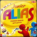Алиас для Детей