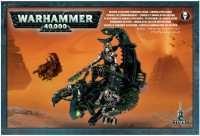 Warhammer 40000. Necron Catacomb Command Barge / Annihilation Barge