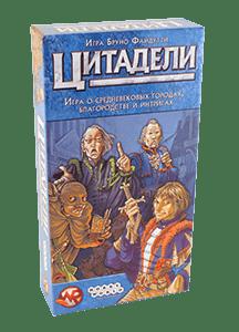 Настольная игра Citadels Цитадели (рус.)