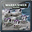 Warhammer 40000. Easy-To-Build Tyranid Termagants