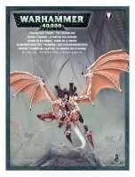 Warhammer 40000. Tyranid Hive Tyrant / The Swarmlord