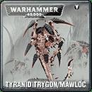 Warhammer 40000. Tyranid Trygon / Mawloc