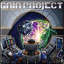 Проект Гайя