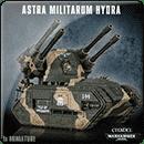 Warhammer 40000. Astra Militarum: Hydra/Wyvern