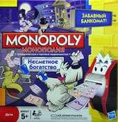 Настольная игра - Монополия: Несметное богатство