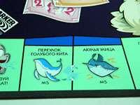 Настольная игра – Монополия: Несметное богатство