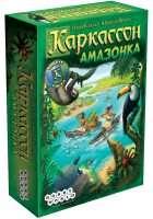 Каркассон: Амазонка