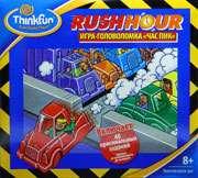 Настольная игра Час Пик (RushHour)