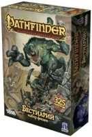 Pathfinder: Бестиарий Набор Фишек