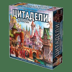 Настольная игра Цитадели. Делюкс | Игромаг - Мир Настольных Игр
