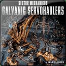 Warhammer 40000. Sector Mechanicus: Galvanic Servohaulers