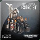 Warhammer 40000. Adepta Sororitas: Exorcist