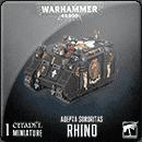 Warhammer 40000. Adepta Sororitas: Rhino