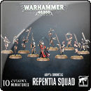 Warhammer 40000. Adepta Sororitas: Repentia Squad