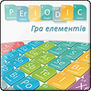 Periodic: Гра елементів