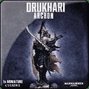 Warhammer 40000. Drukhari/Dark Eldar: Archon