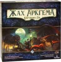 Ужас Аркхэма: Карточная игра (UA)