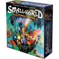 Маленький Мир: Подземный мир (RU)