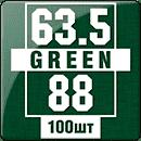 Протектори для карт 100шт. (63.5 х 88 мм)