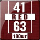 Протекторы для карт 41 х 63 мм (100 шт.)