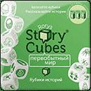 Кубики Историй Рори: Первобытный Мир