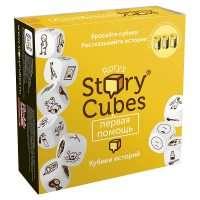 Кубики Історій Рорі: Перша Допомога
