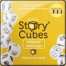 Кубики Історій Рорі. Перша Допомога