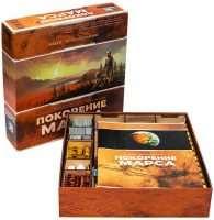 Органайзер для настольной игры Покорение Марса