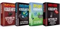 Комплект настільних ігор з серії «Вибухові кошенята» (UA)