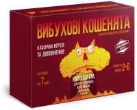 Взрывные Котята (Подарочный комплект Классическая + Разрывной) (UA)