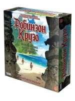 Робінзон Крузо: Пригоди на Таємничому Острові