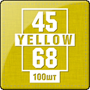Протекторы для карт 45 х 68 мм (100 шт.)