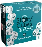 Кубики Історій Рорі: Астрономія
