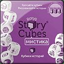 Кубики Историй Рори: Мистика