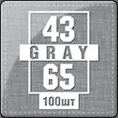 Протекторы для карт 43 х 65 мм (100 шт.)