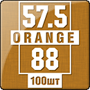 Протекторы для карт 57.5 х 88 мм (100 шт.)