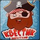 Квестик пиратский: Джек
