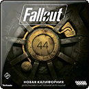 Fallout: Новая Калифорния (RU)
