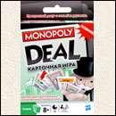 Монополия Сделка (Monopoly Deal) рус.