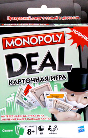 карточная игра монополия миллионер сделка